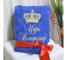 Халат: Царь Владимир