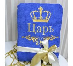 Халат: Царь